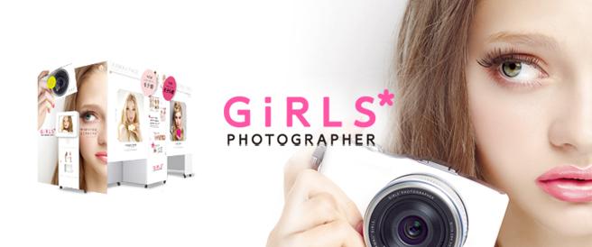 『GiRLS' PHOTOGRAPHER』アイキャッチ画像