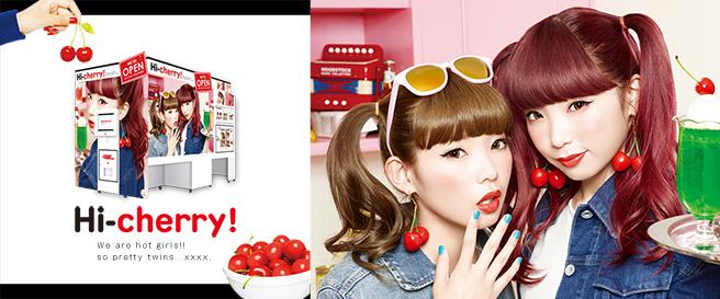 cherry3_key