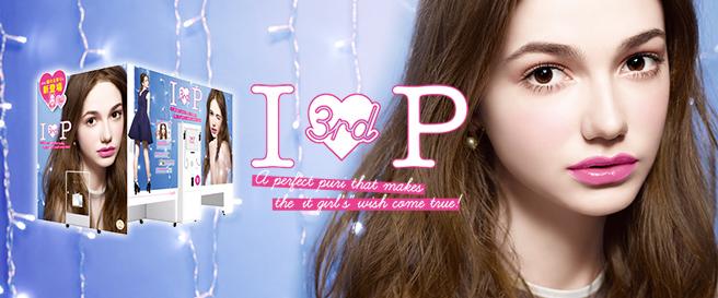 IP3_key