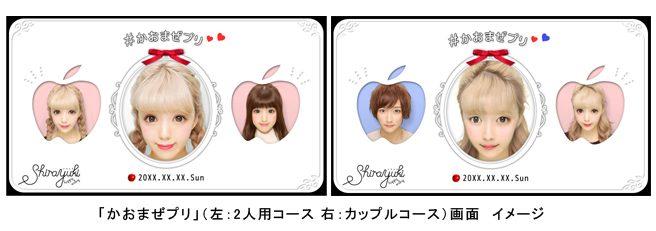 shirayuki3_image2