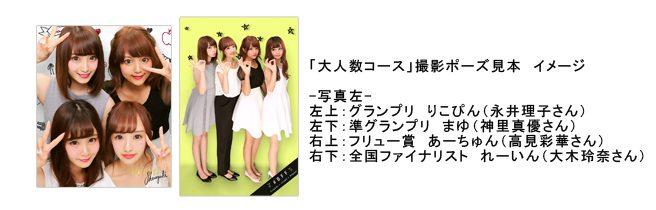 shirayuki3_image3