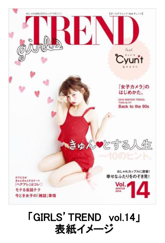 vol.14 表紙イメージ