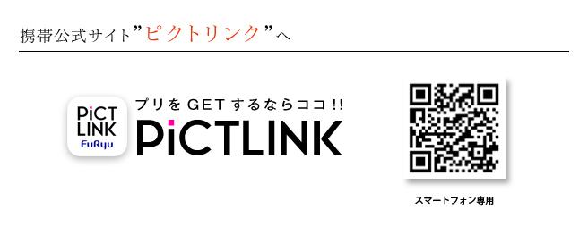 hikari2_mobil_01