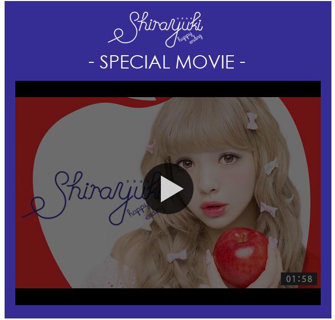 Shirayuki3 動画 Youtube