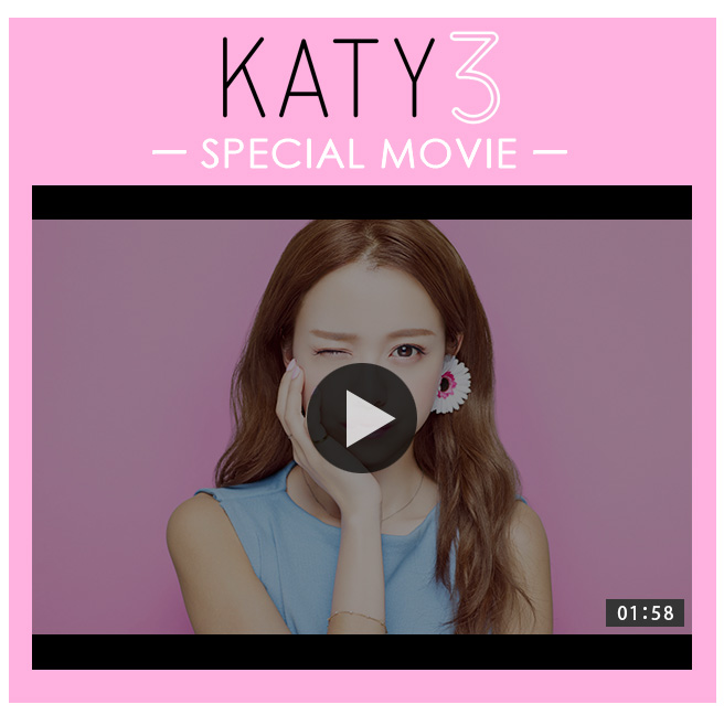 KATY3紹介動画