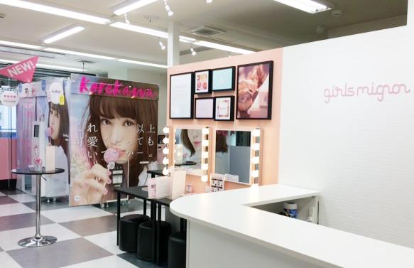 ビットコインの代表的な使い方5つ!日本でビットコインが使えるお店・サイトも紹介 | 仮想通貨の総合情報サイトCOINTIMES(コインタイムズ)